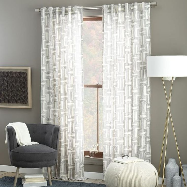 idée de décoration avec rideau pour salon moderne