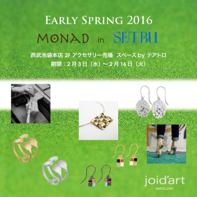 Early Spring 2016 Pop-up Shop Event in SEIBU Ikebukuro department store