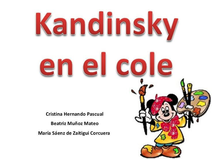 kandinsky-15809024 by mirinconparaaprendermas via Slideshare