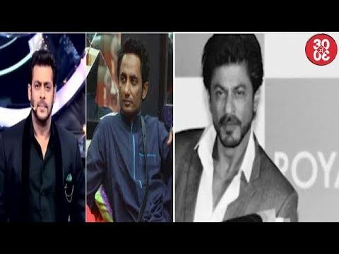 Bigg Boss 11 Contestant Zubair Lodges Complaint Against Salman | SRK's Emotional Message - https://www.pakistantalkshow.com/bigg-boss-11-contestant-zubair-lodges-complaint-against-salman-srks-emotional-message/ - http://img.youtube.com/vi/KwTn42E3-L4/0.jpg
