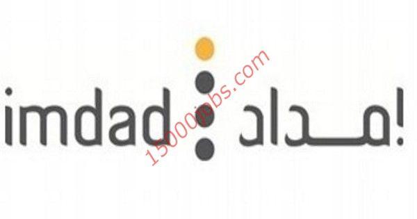 متابعات الوظائف شركة إمداد لطب التجميل تطلب أخصائيين منتجات بالبحرين وظائف سعوديه شاغره Tech Company Logos Company Logo Logos
