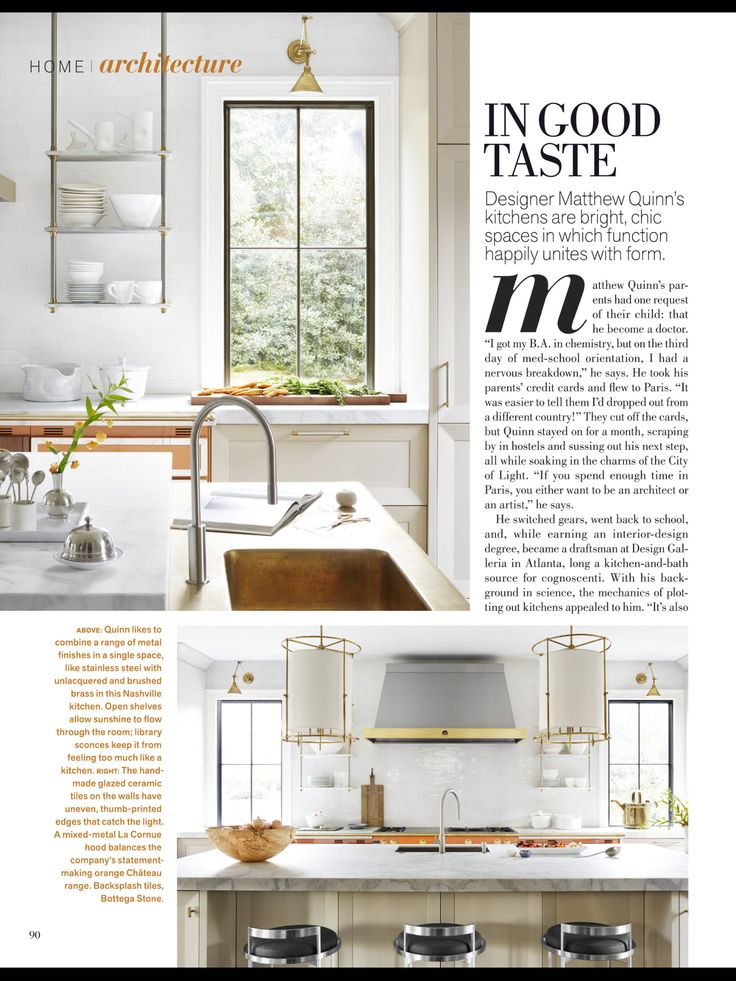 Kitchen Magazine 132 best design galleria - atlanta, ga images on pinterest
