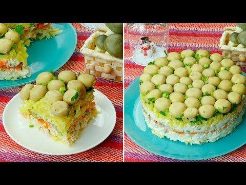 """Salată """"Poiana cu ciuperci"""" – încă o salată delicioasă demnă pentru masa de Revelion! - YouTube"""