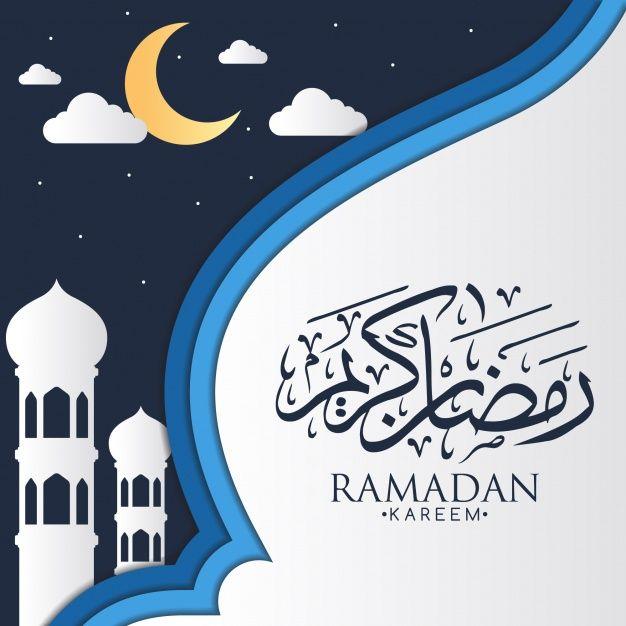 Free Blue And White Ramadan Background #freebies