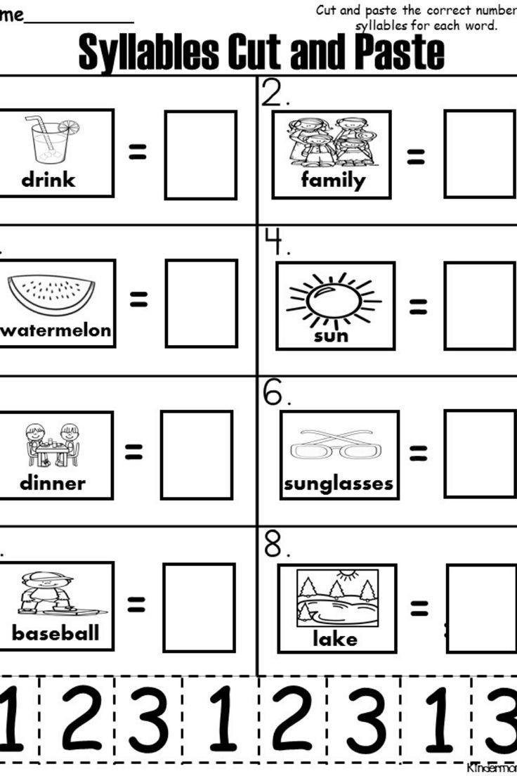 Free Summer Syllable Worksheet Kindermomma Com In 2020 Syllable Worksheet Syllable Kindergarten Worksheets
