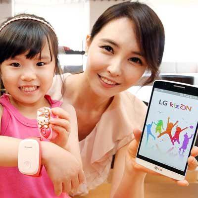 Un #GPS pour retrouver ses enfants ! #LG a annoncé le LG #KizON, un #wearable conçu pour les enfants pour permettre aux parents de suivre leur #localisation en permanence. [produit actuellement non distribué en France - www.lg.com]