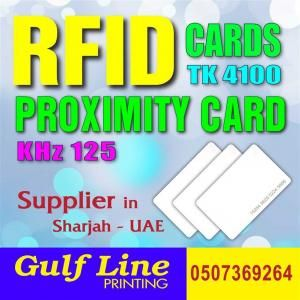 RFID Cards TK 4100 Proximity Card 125 KHz, Best ID Cards Printing Services in UAE, Call 065627358 RFID Card, Proximity Cards Printing in...