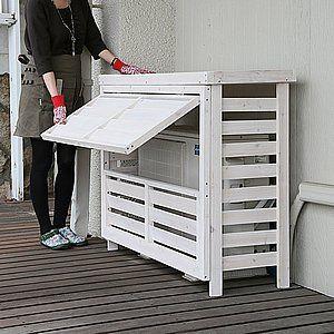 木製エアコンカバー フラップルーバー室外機カバー パラソル ガーデンガーデン【ポンパレモール】