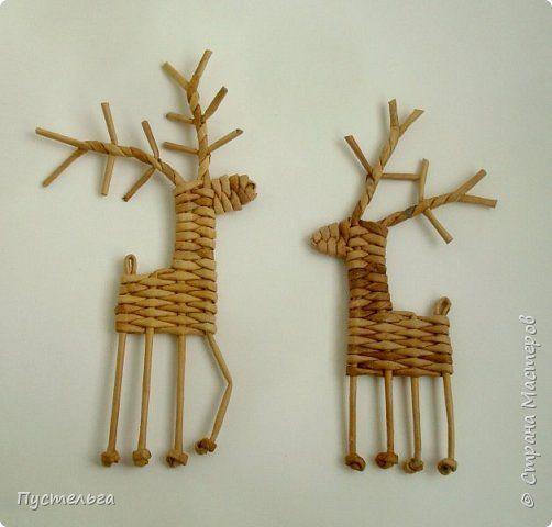 Олени для детских МК (всего 12 трубочек). Идея взята у мастеров плетения из лозы. фото 1
