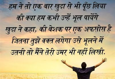 jokes funny shayari images,new year sms message 2018: quotes hindi shayari image download 2018