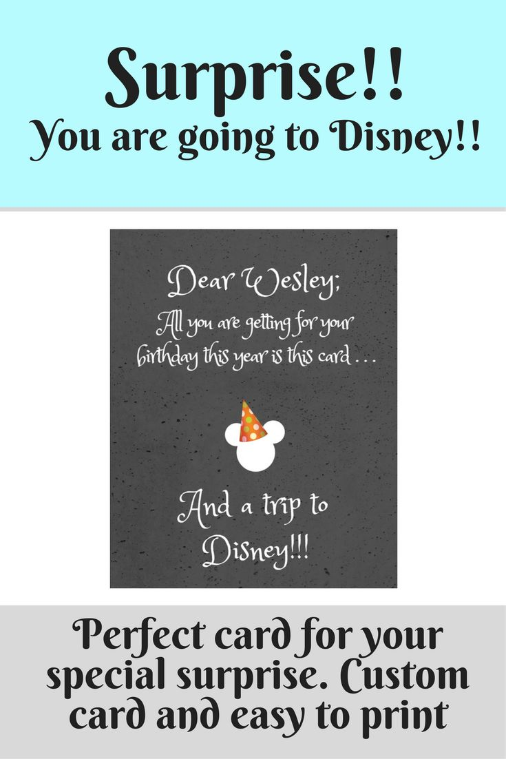 surprise disney trip, disney birthday, disney for christmas, disney reveal, printable disney card, disney surprise