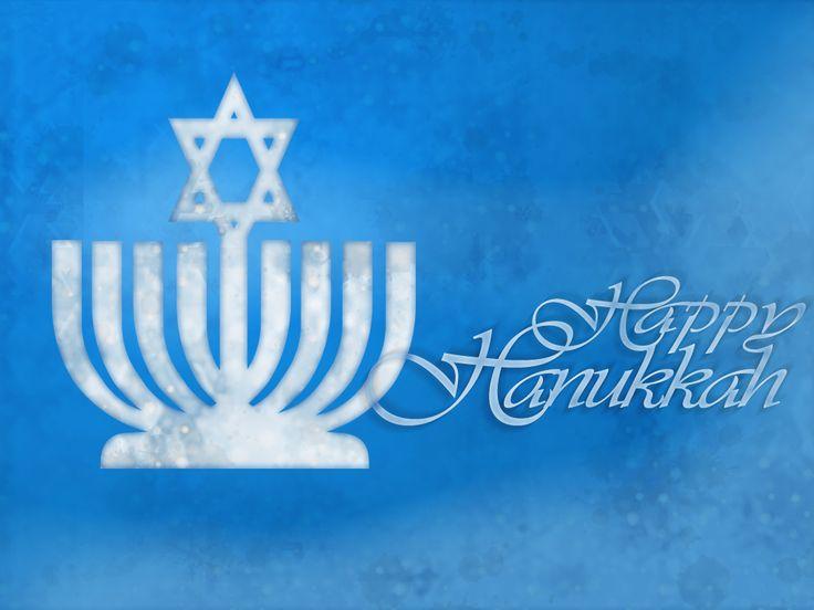 Hanukkah | Merry Christmas Happy Hanukkah Happy Holidays Benjamin Kanarek Blog ...