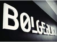 Navn og visuell identitet for Bølgeblikk arkitekter - Gullblyanten 2014 - Gullblyanten