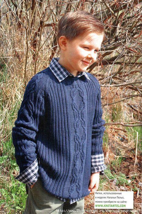 Синий свитер с аранами для мальчика