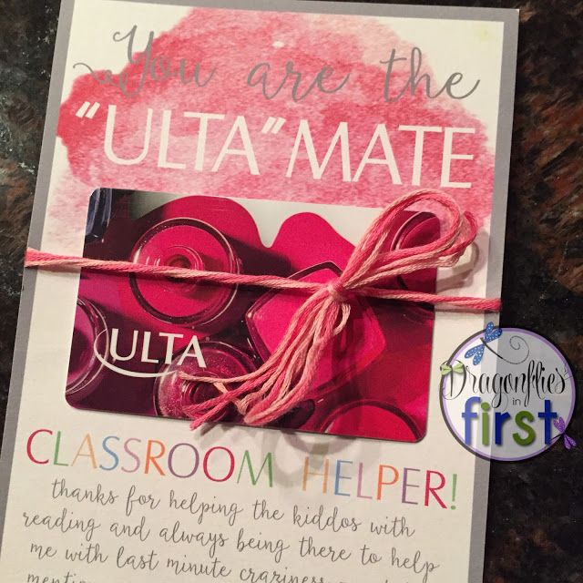 Ultamate Gift Card Holder FREEBIE Freebielicious