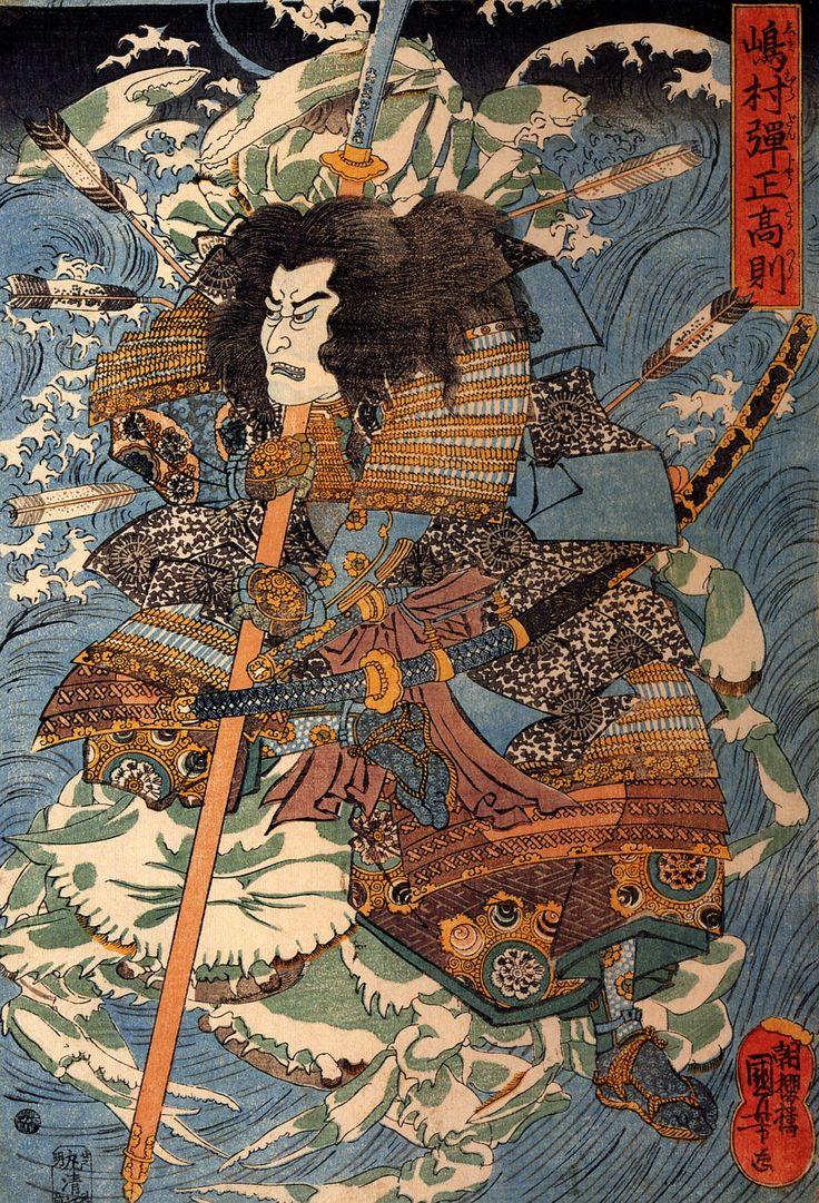 kuniyoshi utagawa Shimamura Danjo Takanori riding the waves on the backs of large crabs - Utagawa Kuniyoshi