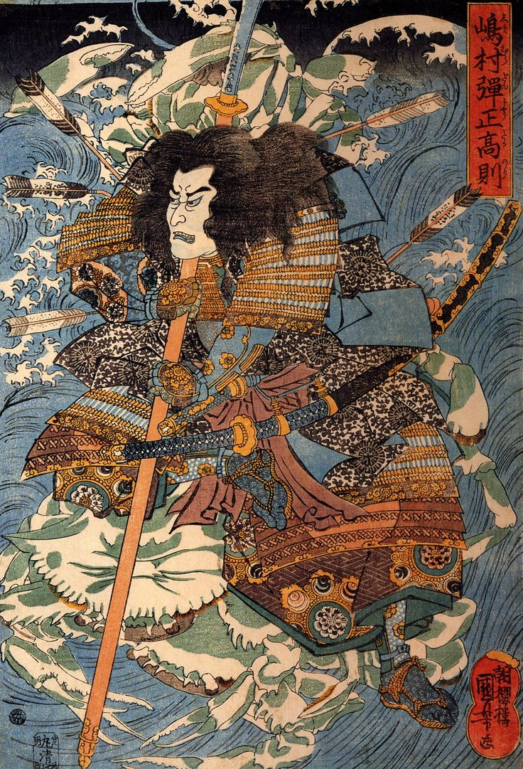 kuniyoshi utagawa Shimamura Danjo Takanori riding the waves on the backs of large crabs - Utagawa Kuniyoshi
