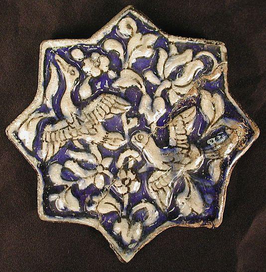 Star-Shaped Tile Iran, Islamic Stonepaste; underglaze painted
