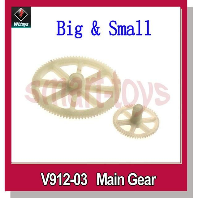 5Set/Pcs V912-03 Main and Tail Gear for Wltoys V912 RC Helicopter Spare Parts