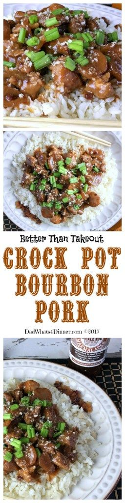 When you are tired of takeout, this recipe for Crock Pot Bourbon Pork will hit the spot. Easy, economical and perfect for a weeknight family meal. #recipe #crockpot #slowcooker @foodlyn #mixologymarmalades #takeout #chinesefood