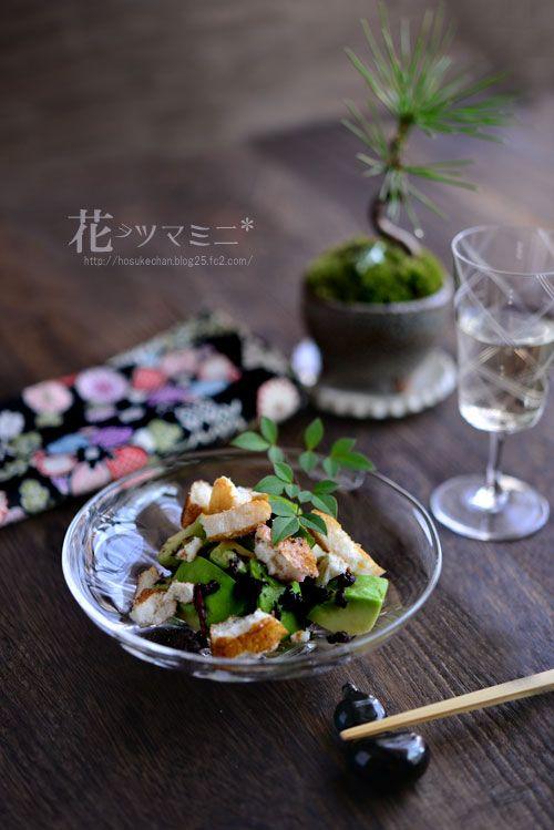 アボカド梅紫蘇カリカリおかき - Avocado Japanese style