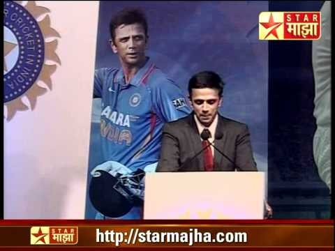 Mumbai : Rahul Dravid's Speech at BCCI