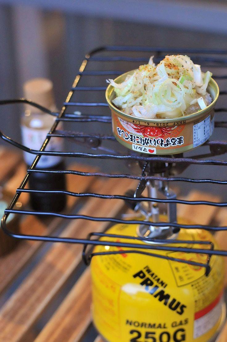 【缶詰レシピ】おつまみからメインまで!キャンプで実践したい、缶詰レシピ5選