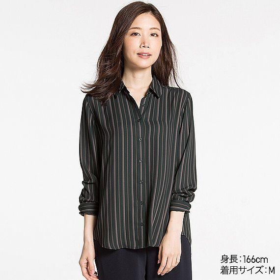 【ユニクロオンラインストア|WOMEN】ブラウスの特集ページ。今年のユニクロシャツは女性らしい華やかなブラウスから、カジュアルに着こなせるデニムシャツ、キレイめスタイルに活躍できるUVカットシャツまで、どんなシーンにも活用できるアイテムが勢ぞろい!|レディースファッションならユニクロ公式通販サイト
