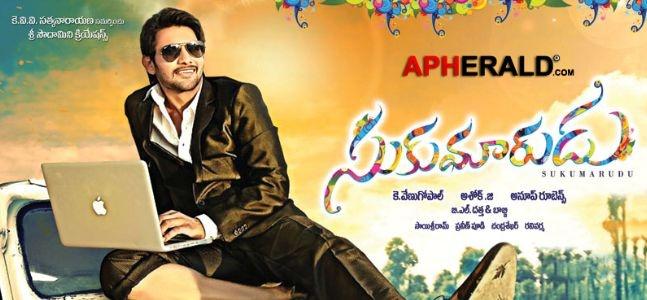 Sukumarudu Telugu Movie Review,Sukumarudu Telugu Movie Rating,Sukumarudu Review,Sukumarudu Rating,Sukumarudu Movie Review,Sukumarudu Movie Rating,Aadi