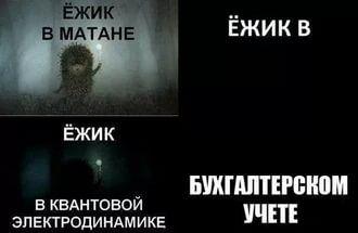 РУБРИКА: #бухгалтерский_юмор  #Просто_так #Смешно #Выходные #Бухгалтерия #Главбух #яглавбух