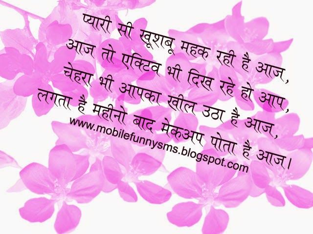 Good Morning Love Messages For Girlfriend Hindi
