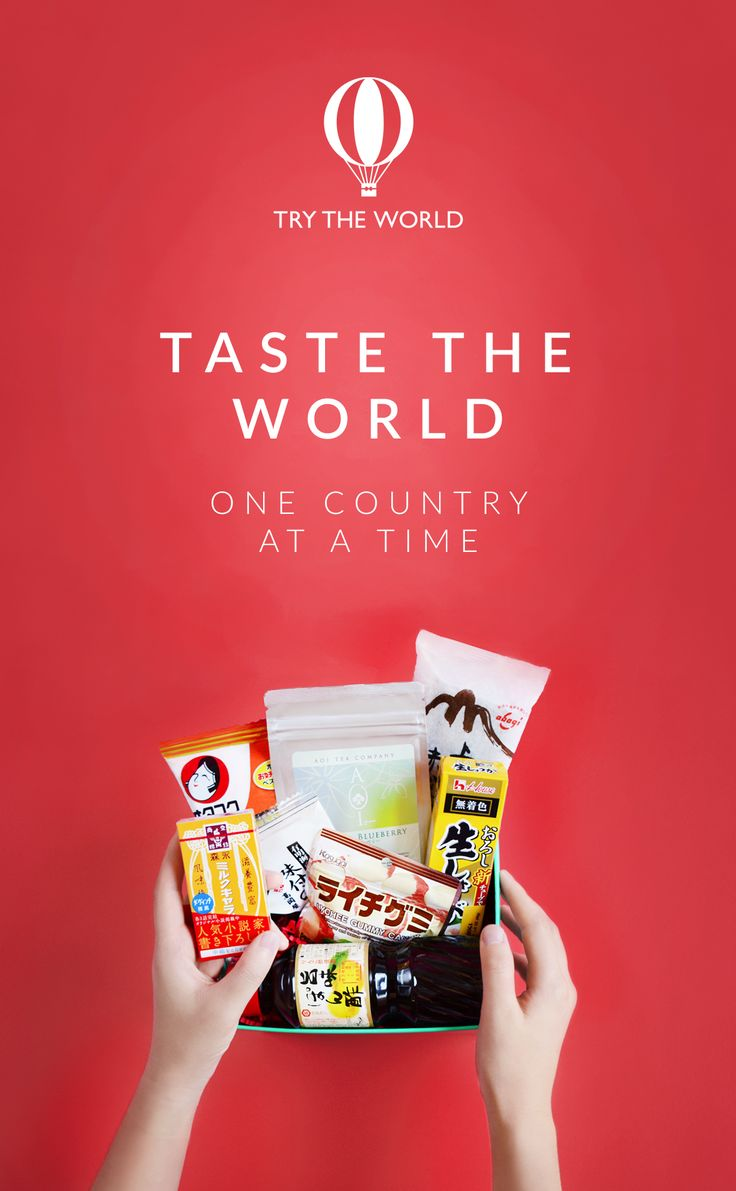 Let Try The World take you on a culinary journey to distant cultures. Receive a gourmet box every 2 months from a different country. Begin with a free trial today!