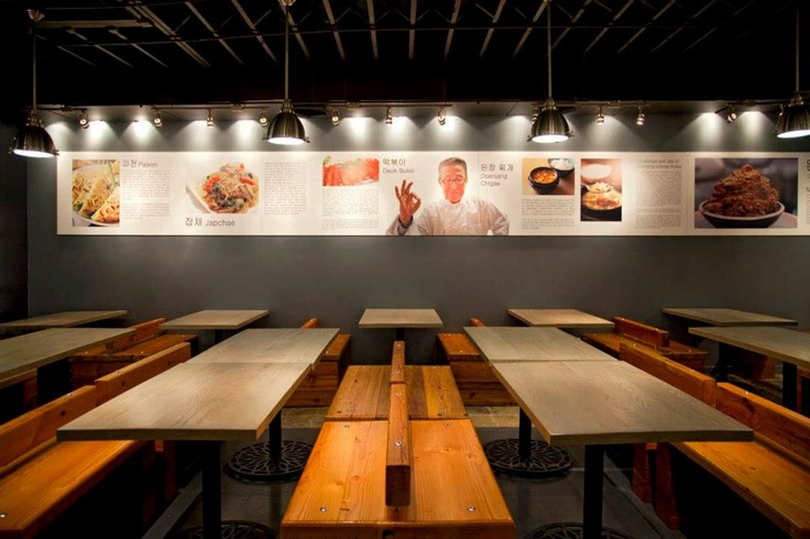 Ajoomah\'s Apron is the first traditional Korean restaurant in ...
