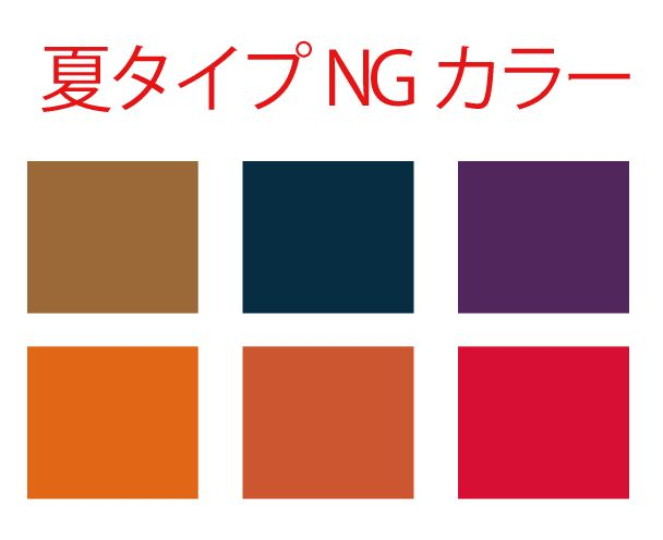 how to choose colour fashion nova