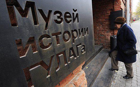 У входа в музей ГУЛАГа повесили чучело Солженицына - РБК