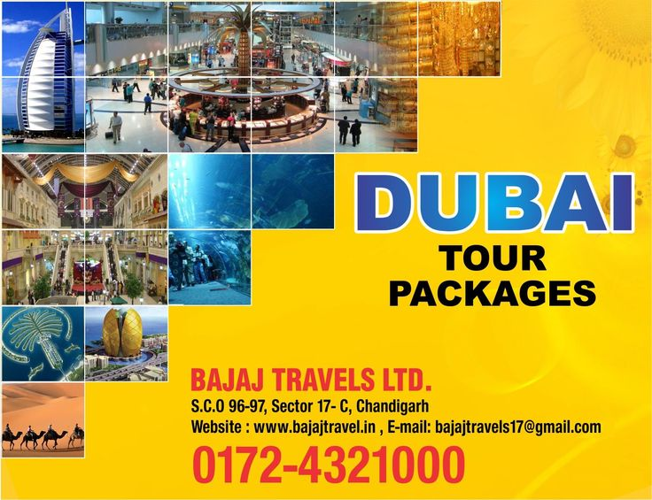Dubai Tour Packages agent in Chandigarh  Call us 0172 - 4321000