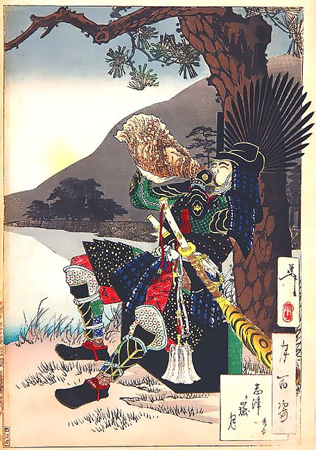 "Toyotomi Hideyoshi (February 2, 1536 or March 26, 1537 – September 18, 1598) was a preeminent daimyo, warrior, general, samurai, and politician of the Sengoku period who is regarded as Japan's second ""great unifier"". He succeeded his former liege lord, Oda Nobunaga, and brought an end to the Warring States period."