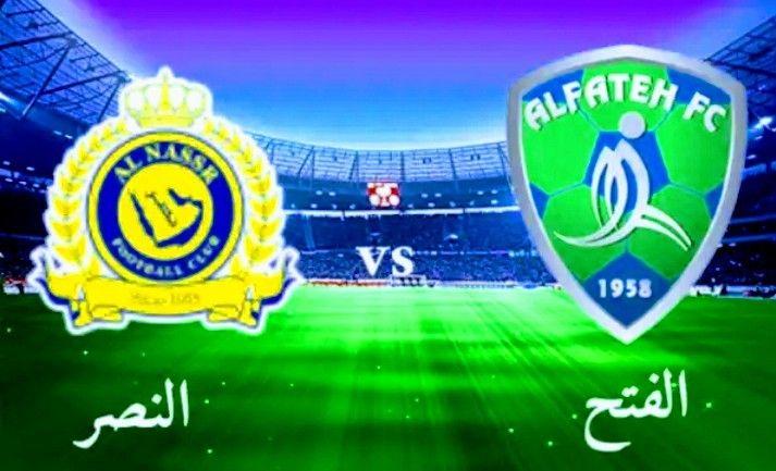 موعد مباراة النصر والفتح والقنوات الناقلة في الدوري السعودي للمحترفين Sport Team Logos Team Logo Juventus Logo