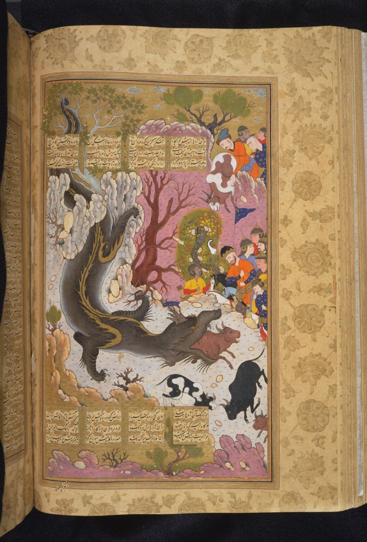 Sikandar kills dragon - Sikandar reaches the Land of the Narmpay, how he fights and is victorious, how he kills a Dragon, ascends a Mountain, and is forewarned of his own Death