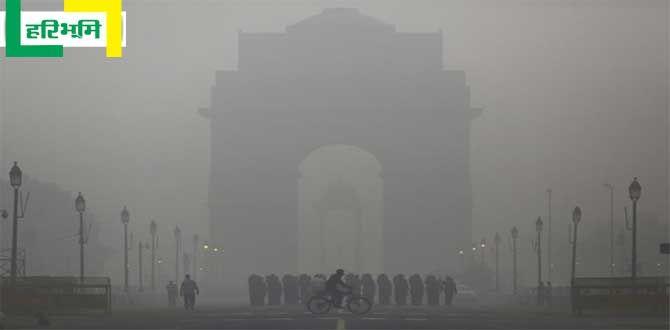 दिल्ली की हवा को खराब करने के पीछे पाक का हाथ! http://www.haribhoomi.com/news/state/delhi/pakistan-wind-smog-indias/49112.html