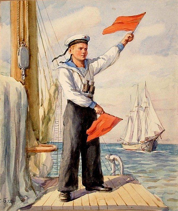 Картинка с моряками для детей, открыток оптом