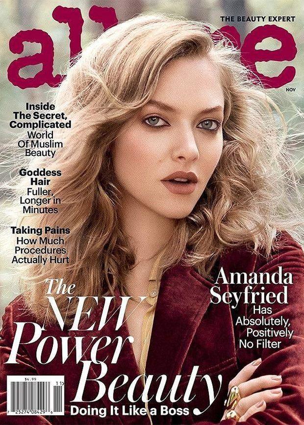 Amanda Seyfried Stars in Allure Magazine November 2016 Cover Story