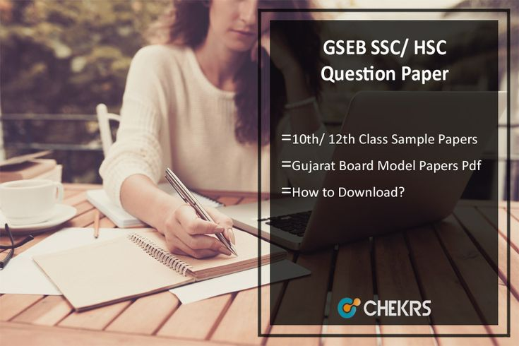 GSEB SSC/ HSC Question Paper 2018 #Downloadpdf https://schools.chekrs.com/gseb-ssc-hsc-question-paper.html?utm_content=buffer92591&utm_medium=social&utm_source=pinterest.com&utm_campaign=buffer