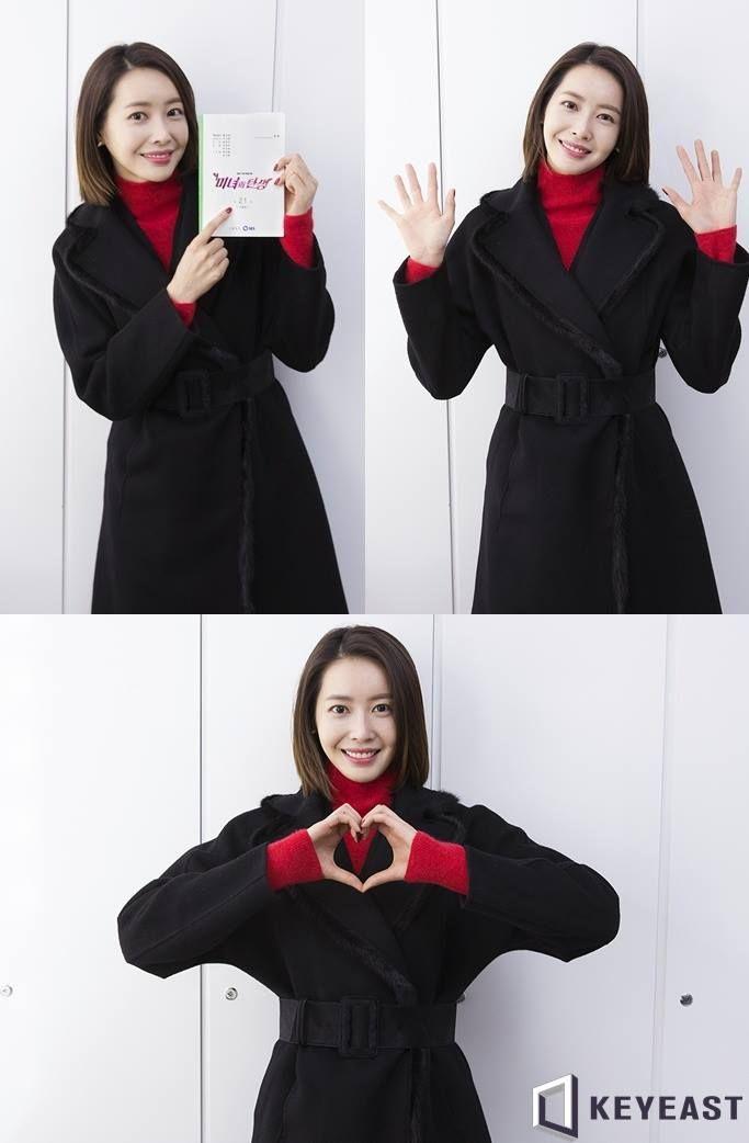 Klip - Wang Ji-hye
