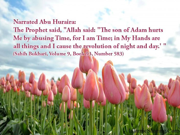 Prophet Muhammad quotes s.a.w.