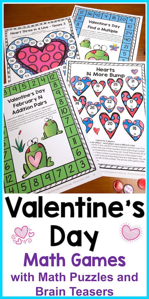 Fun Valentine's Day Math from Valentine's Day Math Games, Puzzles and Brain Teasers #math #mathcenters #valentinesdaymath #valetninesmath #mathgames #firstgrade #secondgrade #thirdgrade