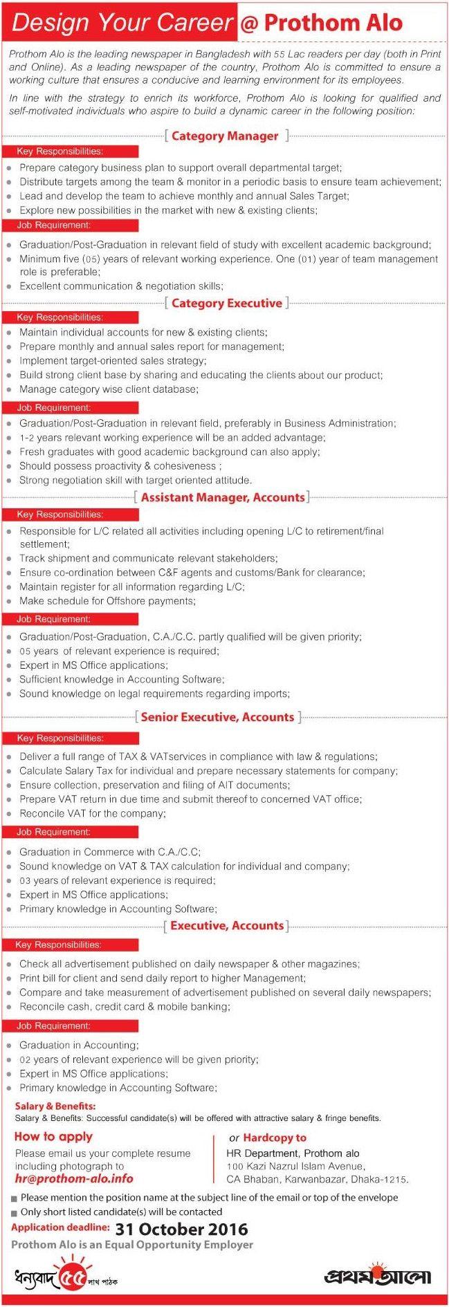 best ideas about job circular textile jobs daily prothom alo job circular