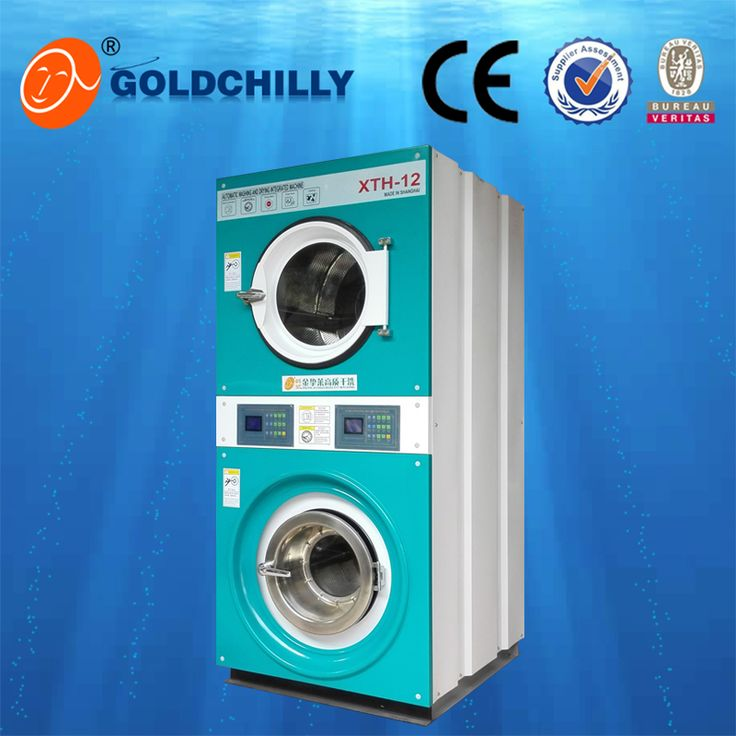 8kg, 10kg, 12kg Commercial laundry used washing machine price/washers and dryers price #All_In_One, #Laundry