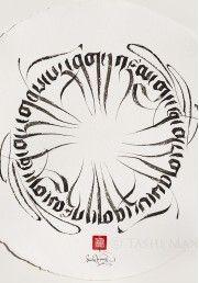 Современный и традиционный | Таши Маннокс - Искусство & печати Магазин