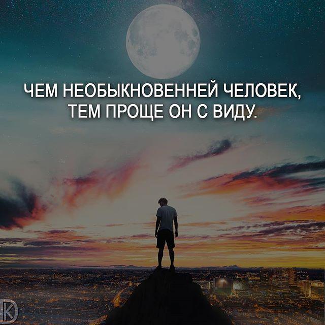 Оцените цитату, пишите комментарии. . #мотивация #цитата #мысли #счастье #жизнь #мудрость #мыслинаночь #мотивациякаждыйдень #любовь #жизнь #мысливслух #совет #deng1vkarmane #философия